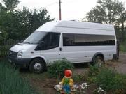 Заказ микроавтобуса Ford Transit